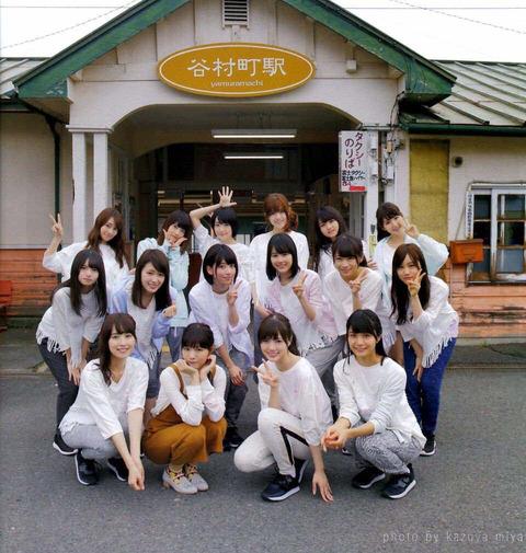 【乃木坂46】これで13th選抜メンバー全員の写真集発売達成キタ━━━━(゚∀゚)━━━━!!!