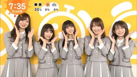 笑顔が最高すぎるw 乃木坂46メンバーが『めざましじゃんけん』に登場!!!