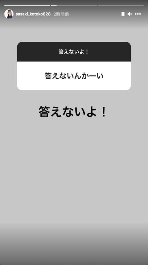 スクリーンショット 2021-02-07 18.04.58