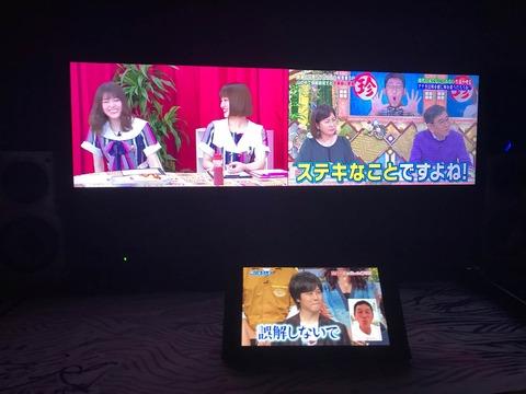 乃木坂46『ハイパー3番組タイム』を見ているファンの様子がこちらwwwwww