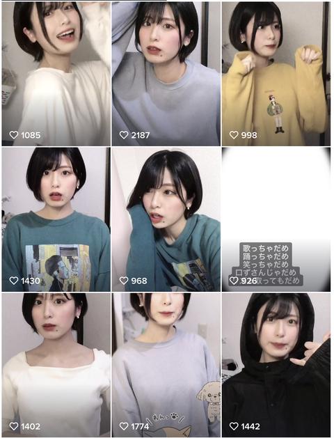 スクリーンショット 2021-04-05 22.33.29