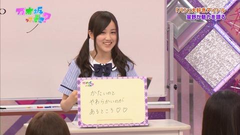 minami_pan