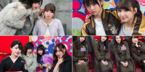 【乃木坂46】『NOGIBINGO!9』今夜の放送内容&3期生からのメッセージ動画が到着!!!
