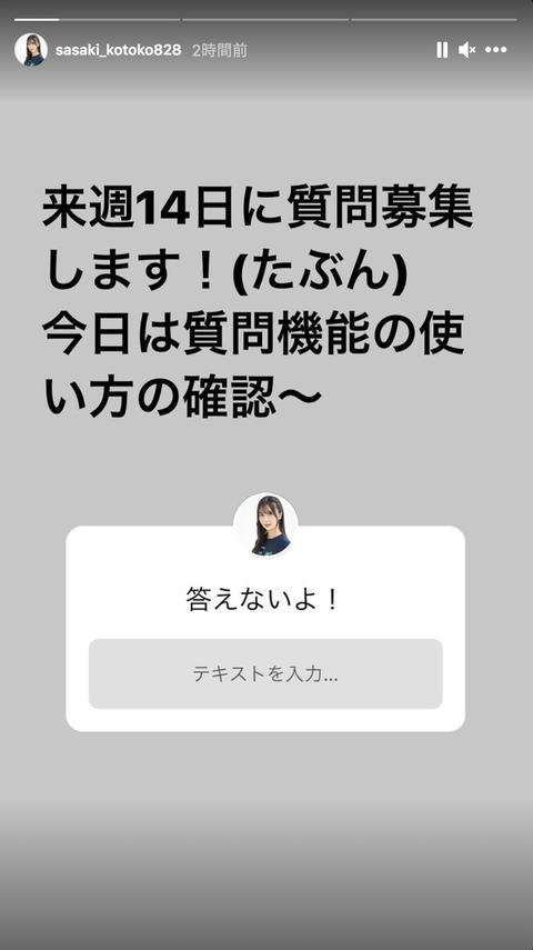 スクリーンショット 2021-02-07 18.04.54