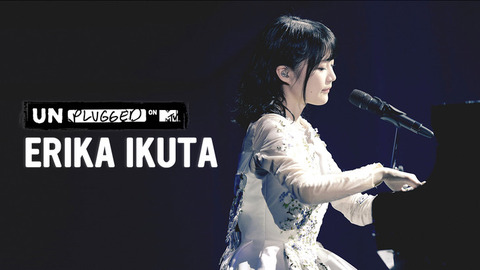 news_header_MTV_ikuta