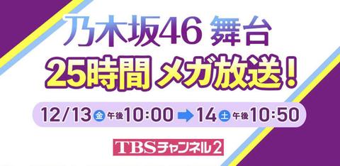 スクリーンショット 2019-11-19 13.39.38