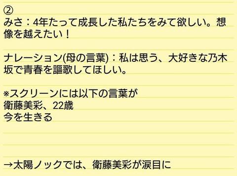http://livedoor.blogimg.jp/nogizaka46bunno1/imgs/e/2/e2f482f4-s.jpg