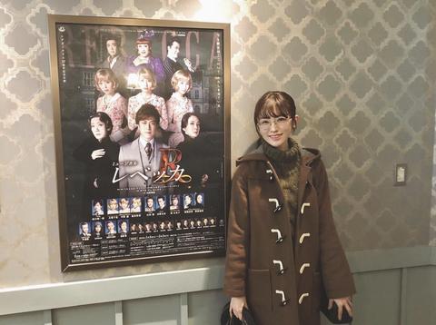 【乃木坂46】樋口日奈の姉・樋口柚子、美人を通り越して可愛くなるwwwwww