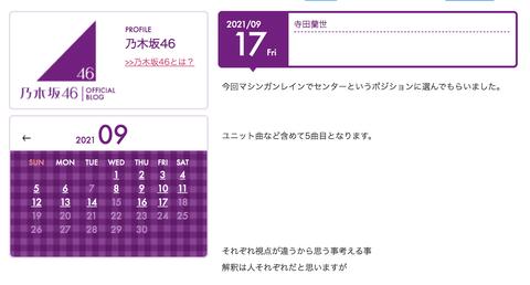 スクリーンショット 2021-09-17 21.14.14
