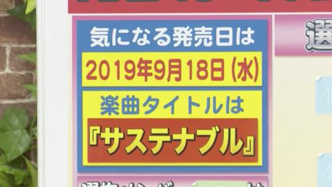 スクリーンショット 2019-07-22 18.04.19