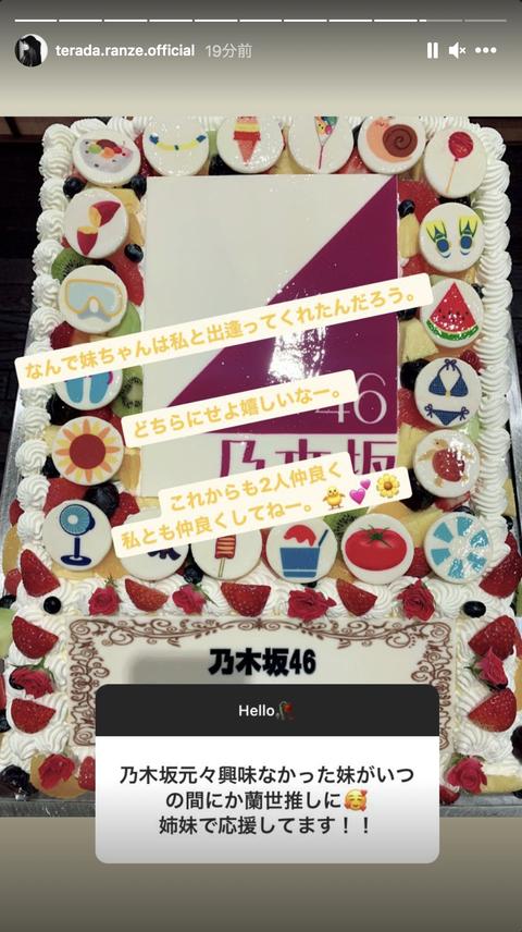 スクリーンショット 2021-09-14 21.34.13