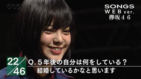 【欅坂46】平手友梨奈『5年後には結婚していると思う』