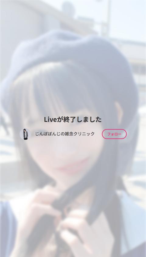 スクリーンショット 2020-06-06 0.57.32