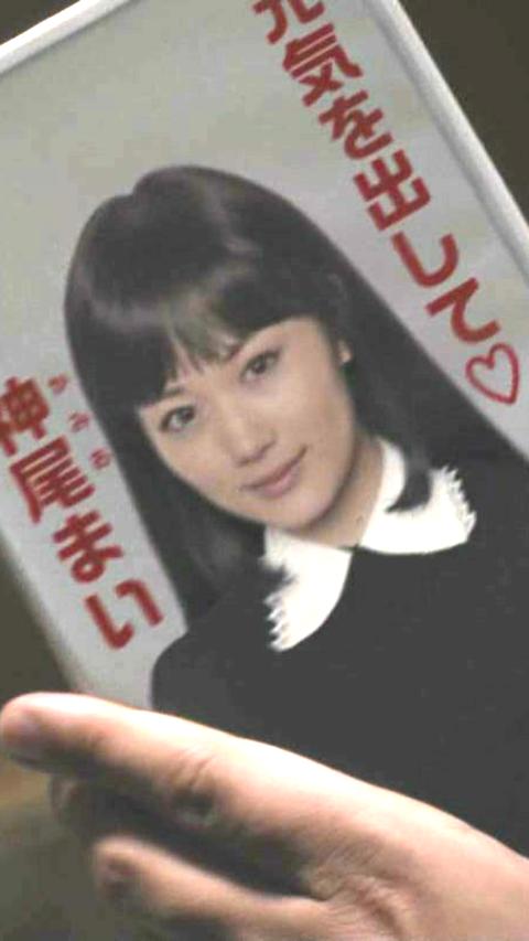 【乃木坂46】これ美月だろ!?『電影少女Season2』主人公が山下美月に見えると話題に!!!!