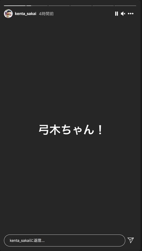 スクリーンショット 2021-02-23 21.01.54