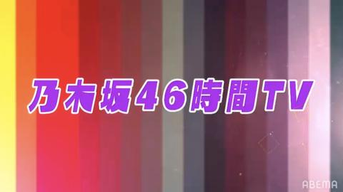 スクリーンショット 2020-06-21 15.49.02