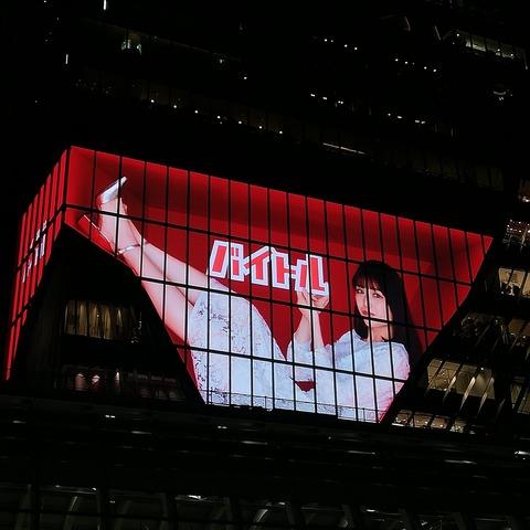 【乃木坂46】すげえええ!!!!!!渋谷スクランブルスクエアに横たわる松村沙友理の巨大広告が!!!!!!!!!!!!