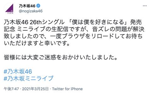 スクリーンショット 2021-03-25 19.56.23