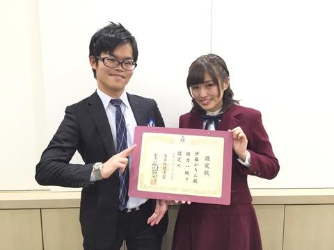 nogizaka46-twitter160129