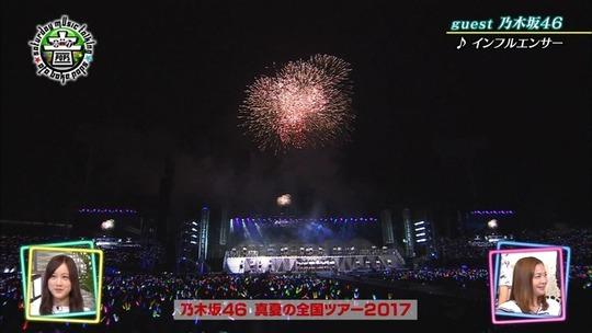 【乃木坂46】ライブを円盤化できていない現状。まさかの理由があったwwwwww