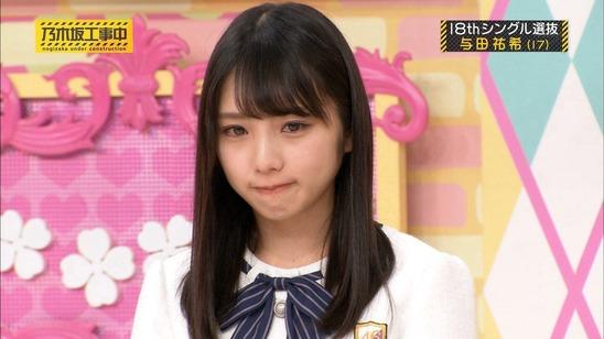 【乃木坂46】18thシングルセンター「与田祐希」への応援コメント!
