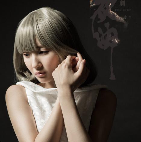 【乃木坂46】美しすぎる!井上小百合 出演『夜曲』ビジュアルを解禁!!