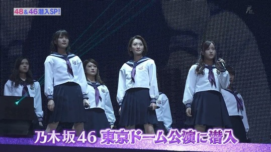 【乃木坂46】生田絵梨花の泣き顔!
