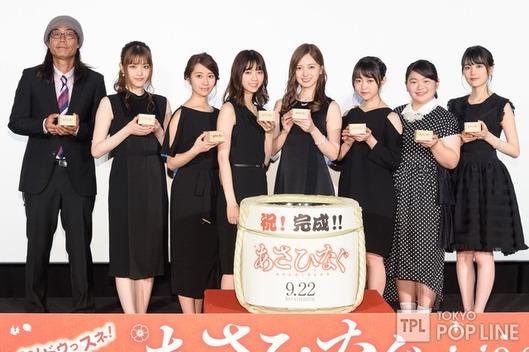 【乃木坂46】映画『あさひなぐ』上映会!ファンの感想「めっちゃ良かった!!」