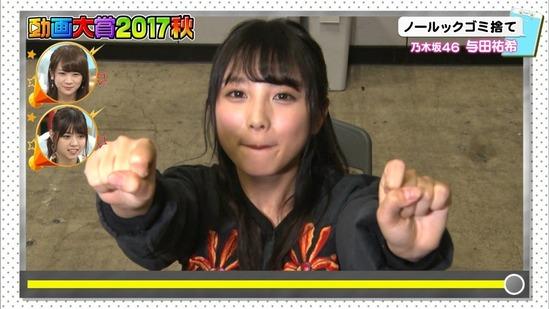 【乃木坂46】グータッチ!与田ちゃんのノールックゴミ捨てwww