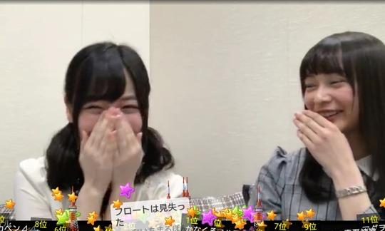 【乃木坂46】タイプの違う美人さん!また、2人の配信見たいな!