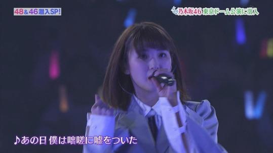 【乃木坂46】ライブ中の『井上小百合』両膝のテーピングが痛々しい。