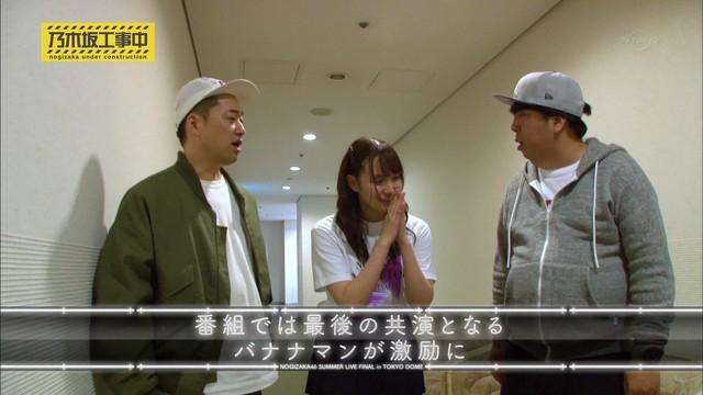 【乃木坂46】『中元日芽香 卒業おめでとう!』【乃木坂工事中】