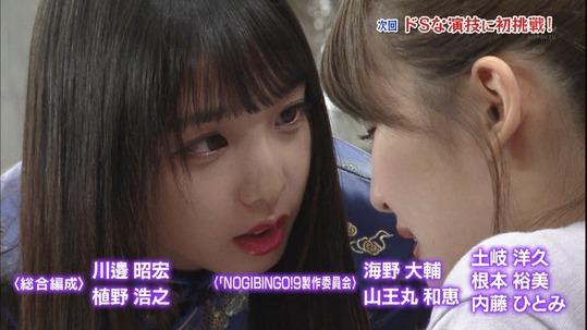 【乃木坂46】ドSな与田ちゃんキタ━(゚∀゚)━! さゆにゃんが羨ましいwwwww