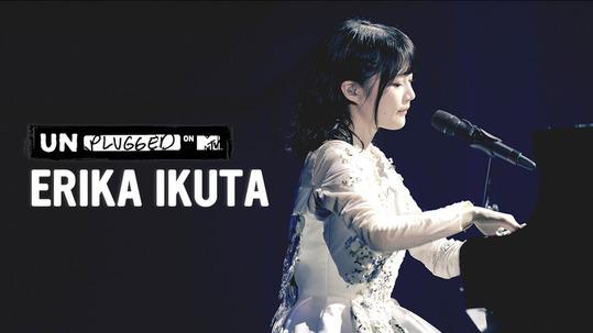 【乃木坂46】初ソロコン!生田絵梨花『MTV Unplugged』に出演決定!!