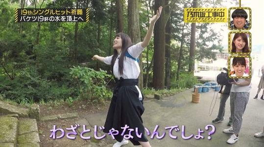 【乃木坂46】 高山一実の『流行語大賞』はこれだ!!