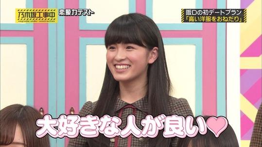 【乃木坂46】大園桃子「大好きな人がいい♥」これ最高だったなwww