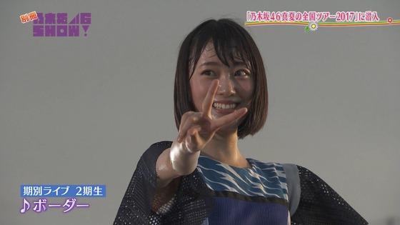 【乃木坂46】汗だくの「堀未央奈」この表情良いなぁ~!!『乃木坂46SHOW』