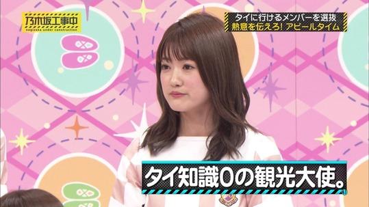 【乃木坂46】『アップトゥボーイ』の樋口日奈が好評!セクシーなバックショットも!
