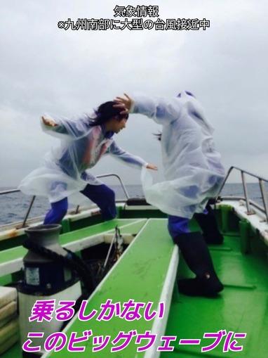 【乃木坂46】「のぎ天」釣り部は良かったよな!釣り好きにはたまらなかった!