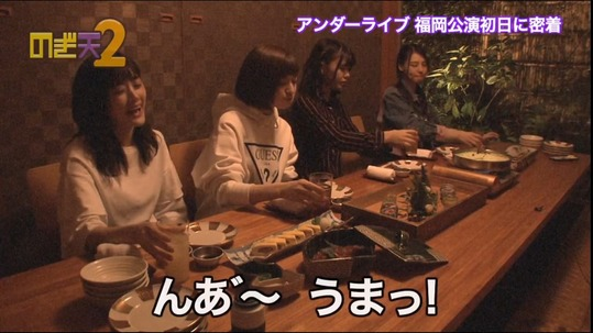 【乃木坂46】意外とガツガツ食べる『樋口日奈』が好きだわwww【のぎ天2】