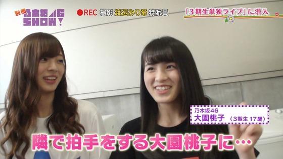 【乃木坂46】声が出ない「大園桃子」のテロップがwww『乃木坂46SHOW』
