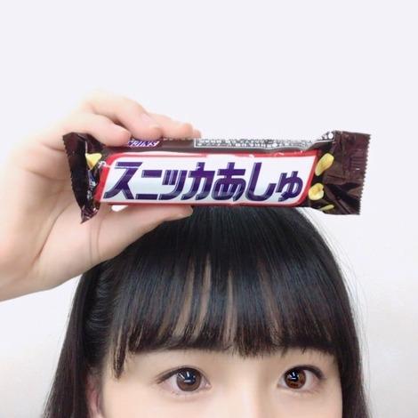 【乃木坂46】桃子ブログの画像をGIFにしてみた。可愛さが倍増してるwww