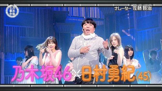 【乃木坂46】「乃木坂工事中」メンバーの貴重な爆笑リアクションがこちらです!!