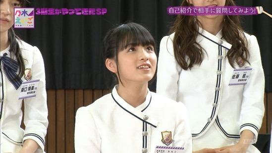 【乃木坂46】のぎえいごSP「大園桃子」大活躍!!
