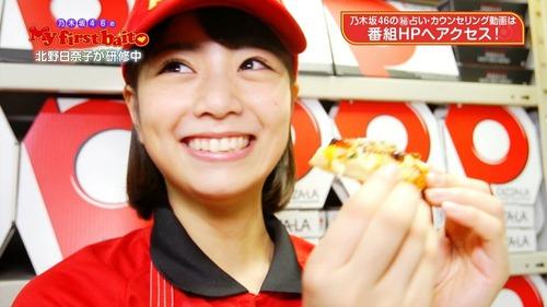 【乃木坂46】良い笑顔の「北野日奈子」元気なきいちゃんは最高だね!