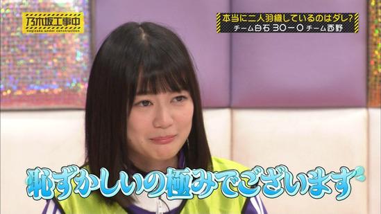 【乃木坂46】可愛すぎる!表情豊かな「生田絵梨花」を集めました!