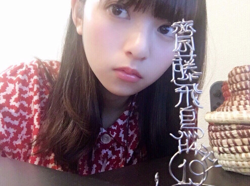 【乃木坂46】ニンテンドーSwitchが写り込んでるよ!飛鳥ちゃん!