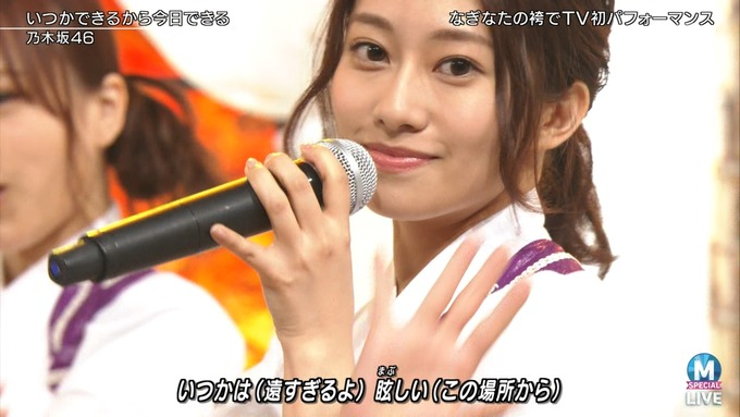 13 Mステ 乃木坂46③ (53)