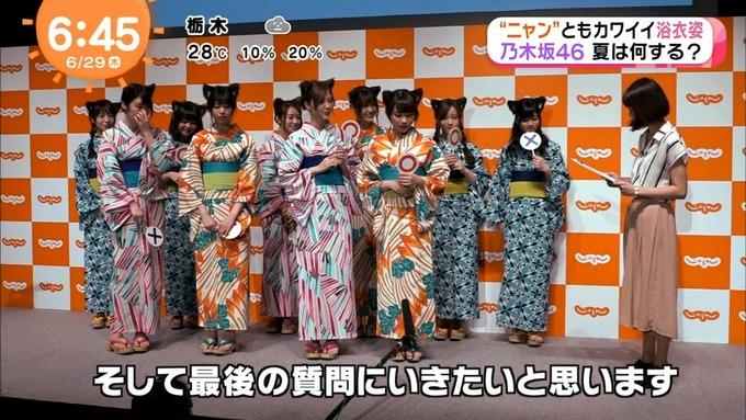 めざましテレビ じゃらん② 乃木坂46 (33)