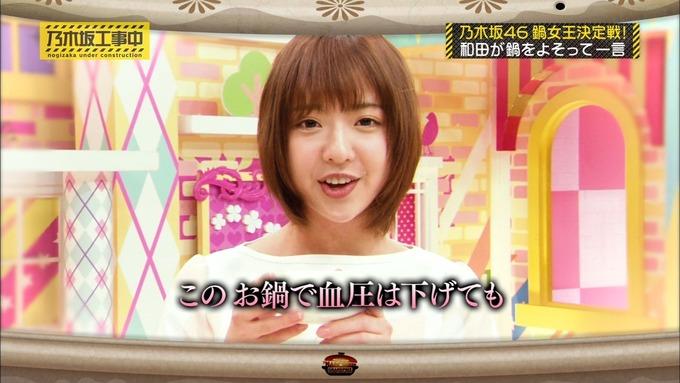 乃木坂工事中 鍋女王決定戦2⑥ (8)